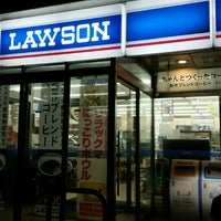 Photo taken at Lawson by Yumi T. on 4/10/2016