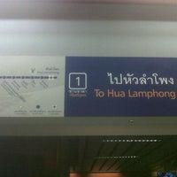 Photo taken at MRT Huai Khwang (HUI) by Ino V. on 3/28/2013
