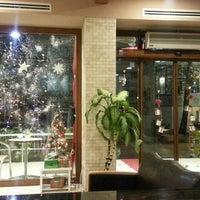 Photo taken at Green Termal Otel by Muhammet G. on 12/29/2015