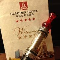 Photo taken at 石龙金凯悦大酒店 Gladden Hotel Shilong by Dj Stutter on 3/24/2013