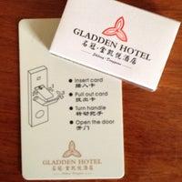 Photo taken at 石龙金凯悦大酒店 Gladden Hotel Shilong by Dj Stutter on 10/26/2012