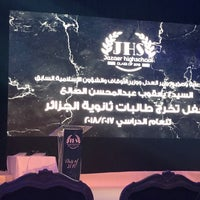 Photo taken at Al-Raya Conference Hall by IXIIVII. ♚ on 6/8/2018