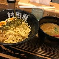 4/4/2018にハピネスが村田屋で撮った写真
