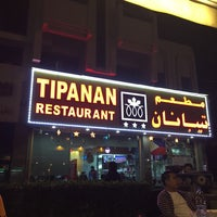 Photo taken at Tipanan Filipino Restaurant by Mr. B. on 11/25/2014