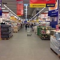 Photo taken at METRO Cash & Carry by Владимир К. on 11/4/2012