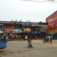 Photo taken at Elpitiya Urban shopping complex by Chanaka W. on 9/23/2012