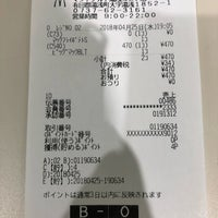 Photo taken at McDonald's by FORTY-EIGHT on 4/25/2018