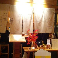 Photo taken at Sobakichi by Ayako B. on 10/13/2012