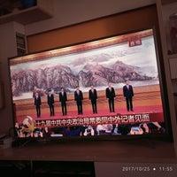Photo taken at Nanchang by Sonia H. on 10/25/2017