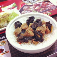 Photo taken at 72街香汁啫啫飯 by Phatchara S. on 11/3/2012