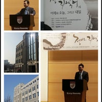 Photo taken at 고려대학교 백주년기념관 국제원격회의실 by 정은 한. on 12/20/2013