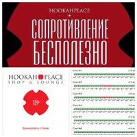 Photo taken at HookahPlace by Igor K. on 1/13/2015