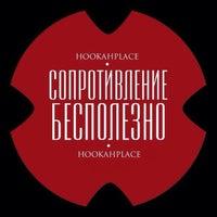Photo taken at HookahPlace by Igor K. on 9/16/2014