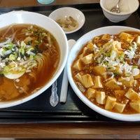 Photo taken at 中華料理居酒屋 かずき by くるを on 7/21/2018