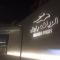 Riyadh Park Mall | الرياض بارك مول - العقيق - الرياض ...