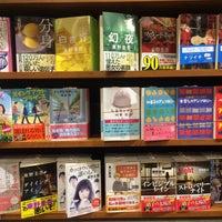 Foto tirada no(a) Books Kinokuniya por Wen J. em 10/7/2017