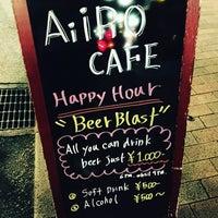 5/6/2016にichiro l.がAiiRO CAFEで撮った写真