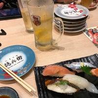 Photo taken at 廻転寿司 にぎりの徳兵衛 イオンモール京都桂川店 by 冷た~いホット on 10/1/2017