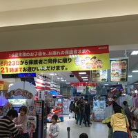 Photo taken at namco くずはモール店 by 冷た~いホット on 2/5/2017