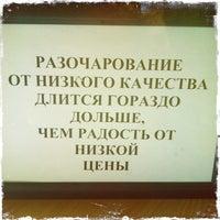 "Photo taken at ООО ""Арсенал - Центр"" by Sergey F. on 6/12/2013"