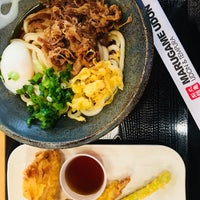 Photo taken at Marugame Udon by daisy on 10/31/2017
