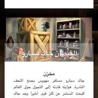 Photo prise au The Secret Room par عبدالعزيز ا. le9/23/2017