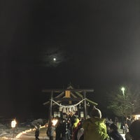 Photo taken at 西の里神社 by めいりおぱぱ on 12/31/2015