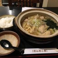 Photo taken at 相撲茶屋 ぽんぽこ亭 by マルヤ ケ. on 10/28/2017