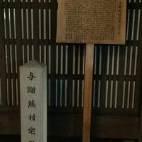 7/29/2017 tarihinde Nuiちん @.ziyaretçi tarafından 与謝蕪村終焉の地'de çekilen fotoğraf