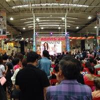 Photo taken at ยงสงวน by เตย ต. on 9/3/2016