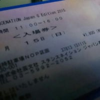 Photo taken at ローソン 野田次木店 by Yasutaka A. on 11/11/2015