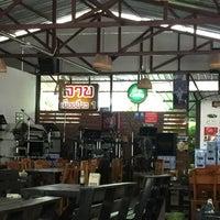 Photo taken at ลาบเมืองป้าว by Rati L. on 7/24/2016