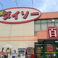Photo taken at Daiso by Kenichi T. on 2/20/2013