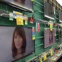 Photo taken at Yamada Denki by Kenichi T. on 5/6/2013