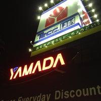Photo taken at Yamada Denki by Kenichi T. on 2/23/2013