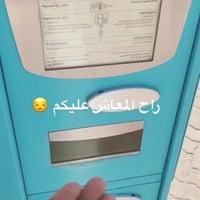 Photo taken at Etihad airways Madinat Zayed Ticketing by ItsMβŚ ♚. on 5/22/2017