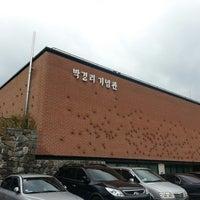 Photo taken at 박경리 기념관 by Yukyeong K. on 8/15/2014