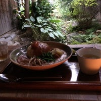Photo taken at Kurashiki City by Tricia T. on 10/19/2016