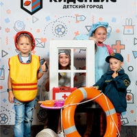 Photo taken at Кидспейс Kidspace by Anna on 8/5/2015