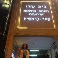 Photo taken at אולמי פאר עפולה by Teddy F. on 11/20/2014