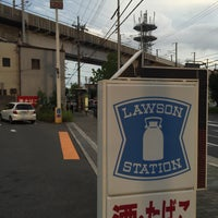Photo taken at Lawson by たこす か. on 8/24/2016