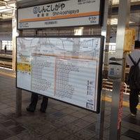 Photo taken at Shin-Koshigaya Station (TS20) by はま on 7/8/2013