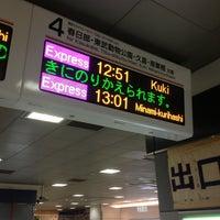 Photo taken at Shin-Koshigaya Station (TS20) by はま on 4/5/2013