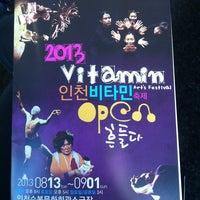 Photo taken at 수봉문화회관소극장 by Jiyun K. on 8/15/2013