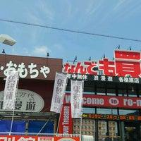 8/1/2016にていくが浪漫遊 各務原店で撮った写真