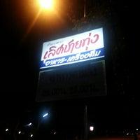 Photo taken at ร้านอาหารเลิศชายทุ่ง by Boy E. on 10/19/2013