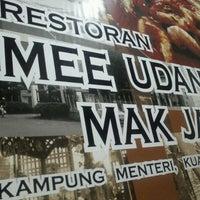 Photo taken at Mee Udang Mak Jah Kuala Sepetang by Ahmad B. on 3/29/2013