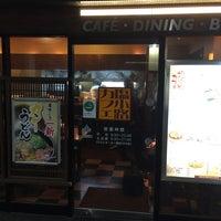 Photo taken at 塩小路カフェ by Yukitaka N. on 5/11/2015