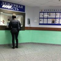 Photo taken at ОВД Академического района by Capitalsstar🔥🔥🔥 on 3/22/2013