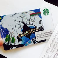 Photo taken at Starbucks by May F. on 7/13/2013
